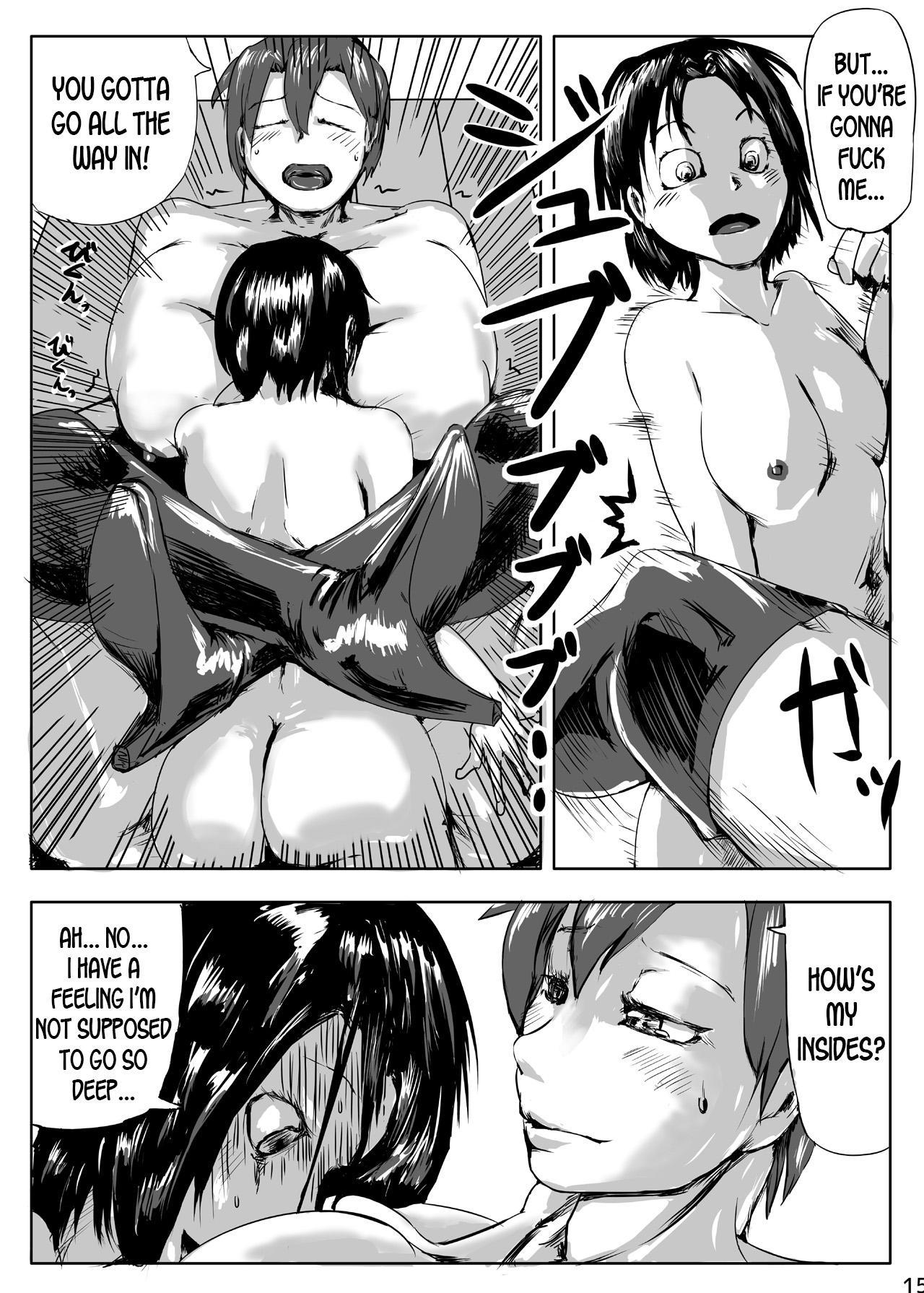 Futanari Hunter Shiori 15