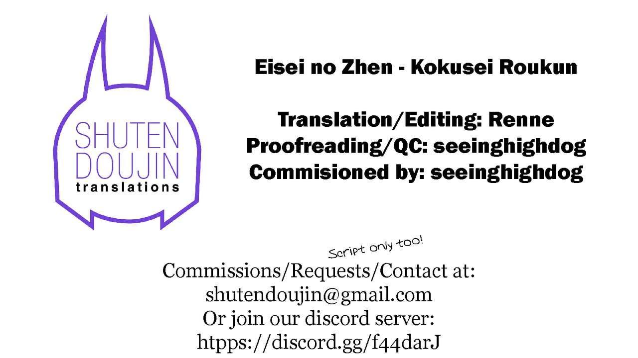 Eisei no Zen 30
