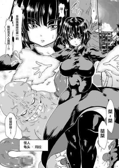 IN RAN-WOMEN Kairaku ni Ochiru Shimai 2