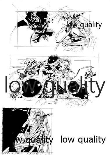 DragonKnight 4 原画集 112