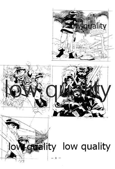 DragonKnight 4 原画集 6