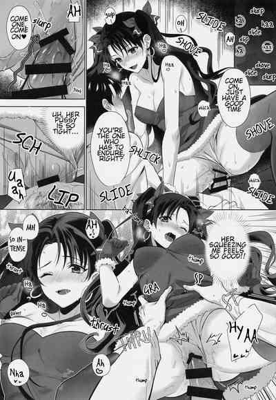 Kimi to Seinaru Yoru ni   On this holy night with you 7