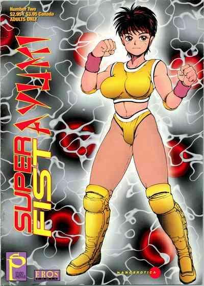 Super Fist Ayumi 2 0