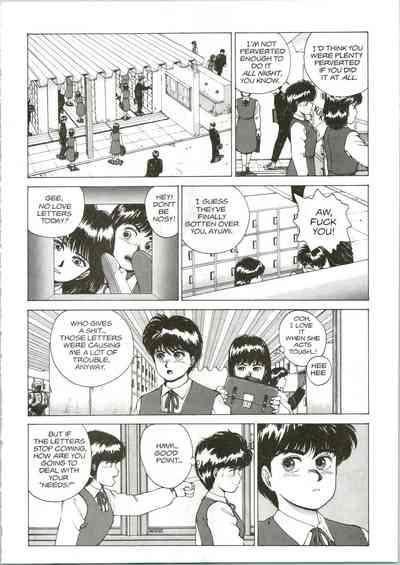 Super Fist Ayumi 2 4