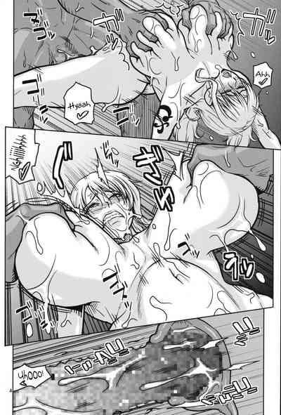 Nami Ura 15 Nami-san VS Kyokon Shiru Danyuu Sono 2 2