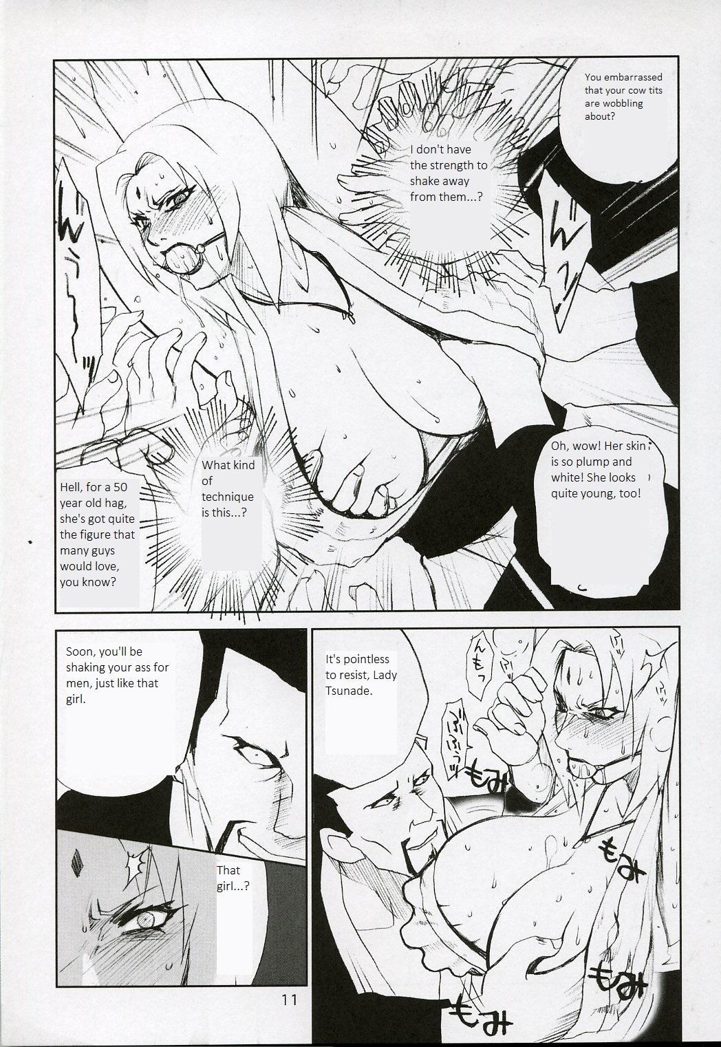 Adesugata Shiro Buta Hime   The Alluring White Pig Princess 9