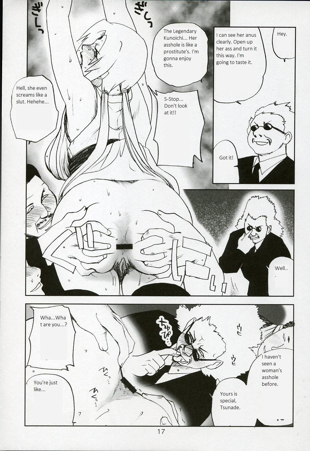 Adesugata Shiro Buta Hime   The Alluring White Pig Princess 15