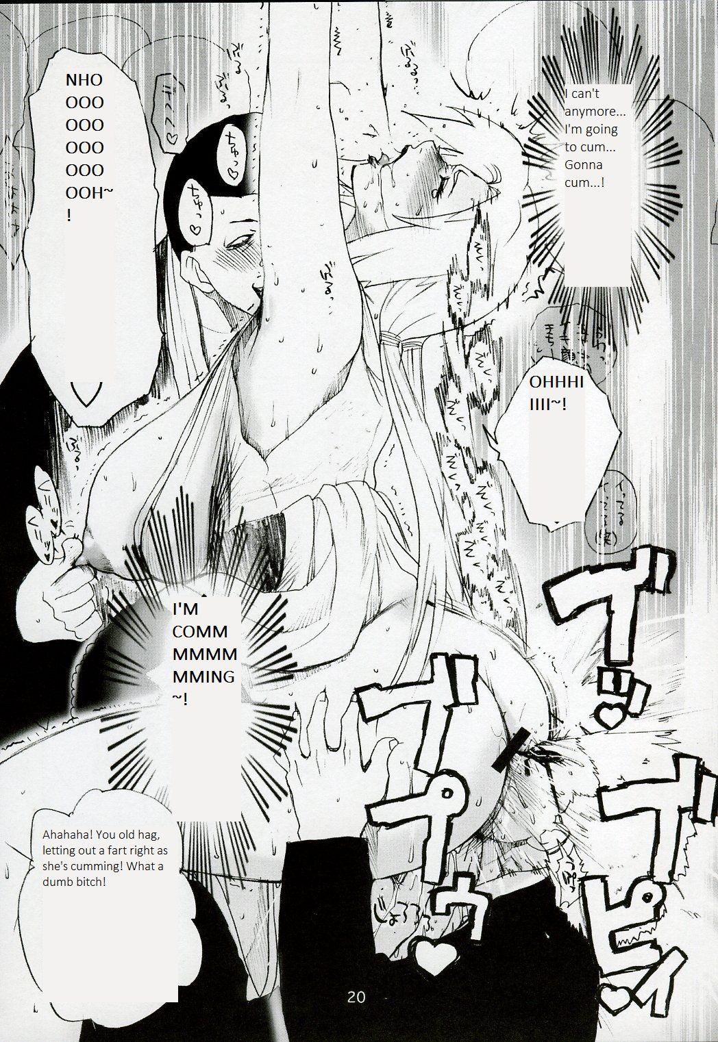 Adesugata Shiro Buta Hime   The Alluring White Pig Princess 18