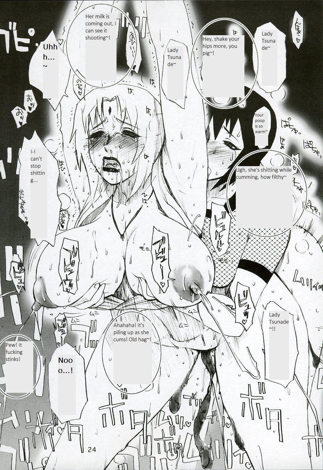 Adesugata Shiro Buta Hime   The Alluring White Pig Princess 22