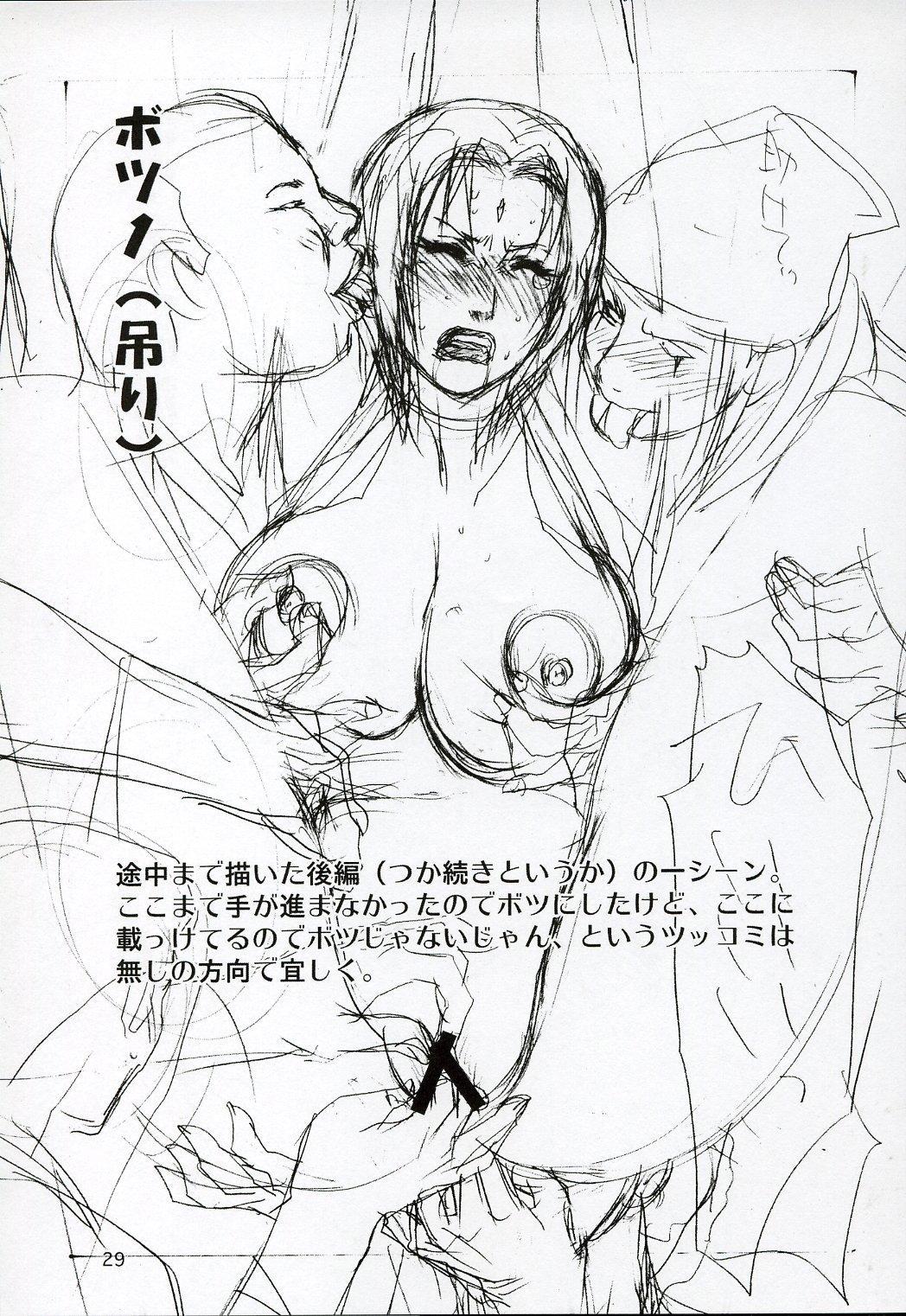 Adesugata Shiro Buta Hime   The Alluring White Pig Princess 27
