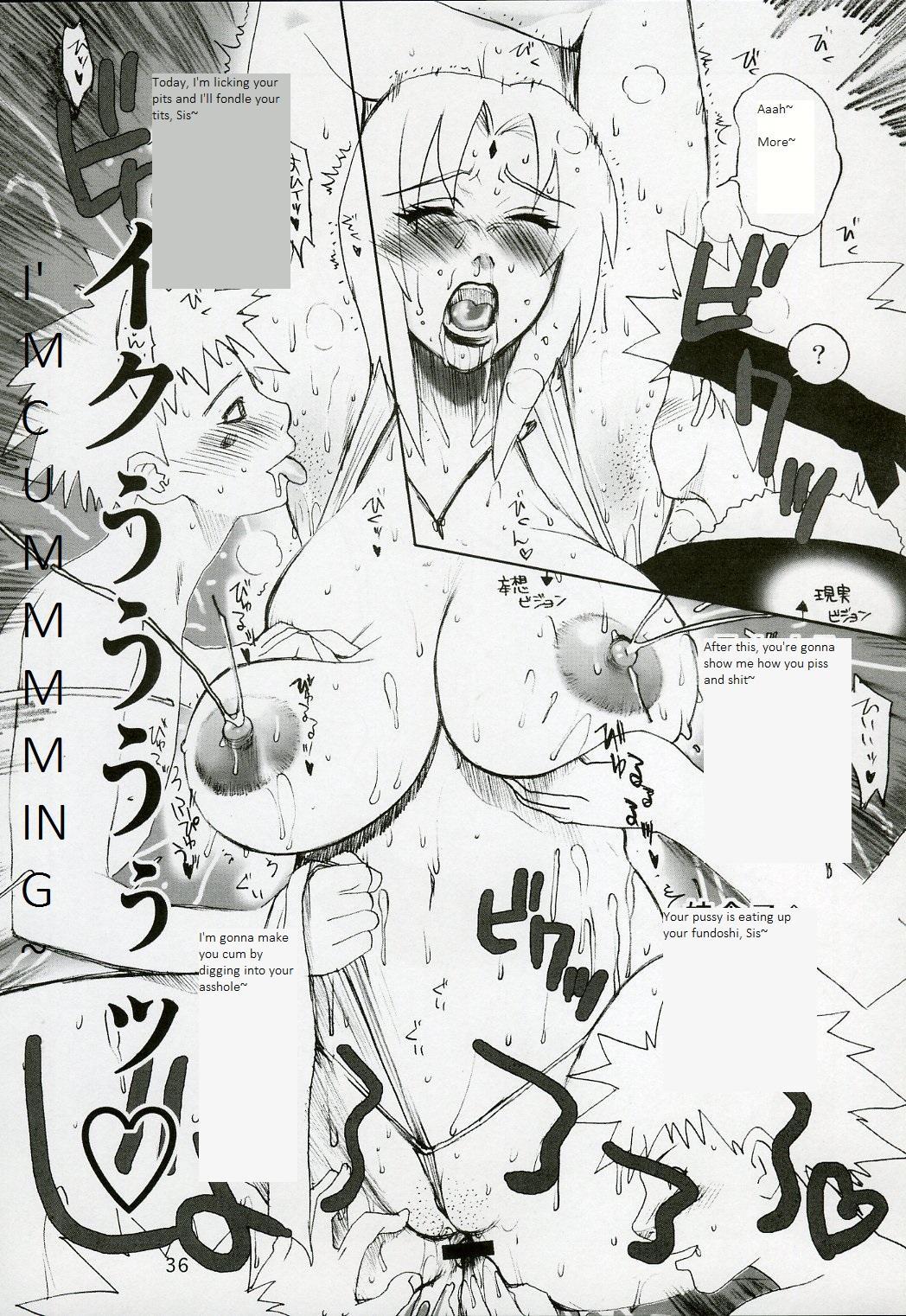 Adesugata Shiro Buta Hime   The Alluring White Pig Princess 33
