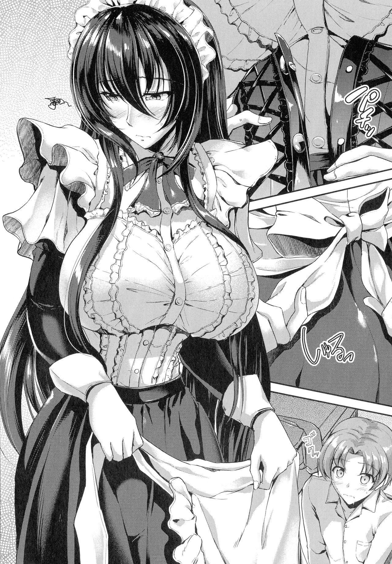 Sweet Maid World 187
