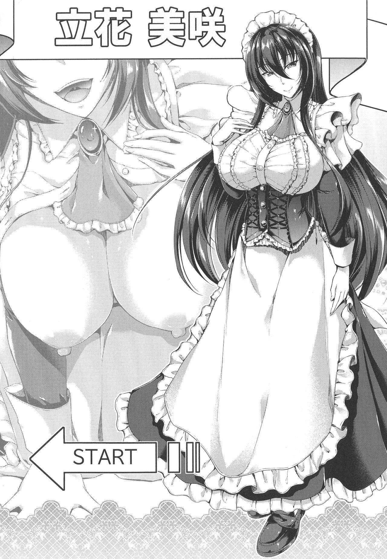 Sweet Maid World 7