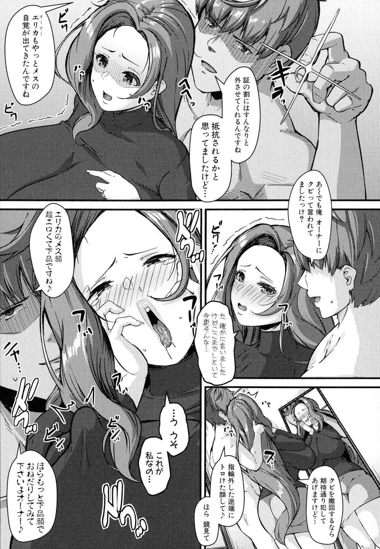 100% Maketa Watashi no Ana - Guchogucho ni Okashitekuru Aitsu no Kyokon 112