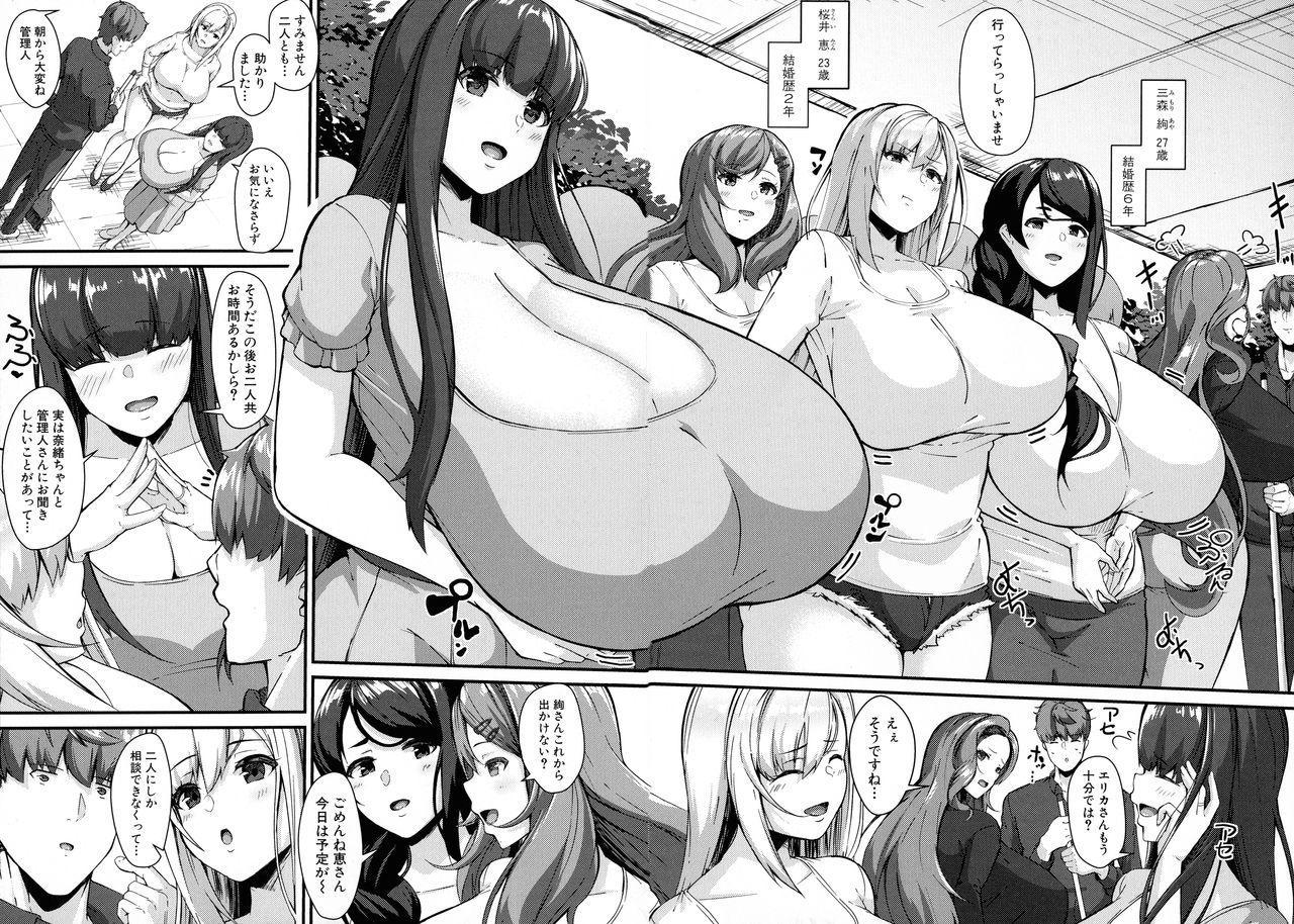 100% Maketa Watashi no Ana - Guchogucho ni Okashitekuru Aitsu no Kyokon 65