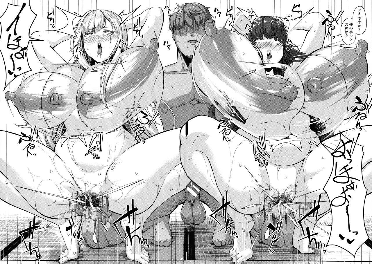 100% Maketa Watashi no Ana - Guchogucho ni Okashitekuru Aitsu no Kyokon 88