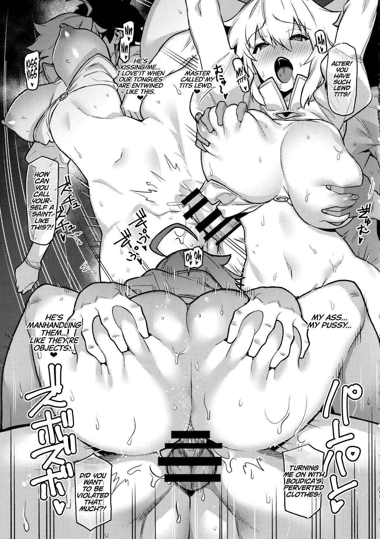 Suki Nandesho? Master wa, Kouiu no ga... | You Like This, Don't You, Master? This Sort Of Thing, I Mean... 9