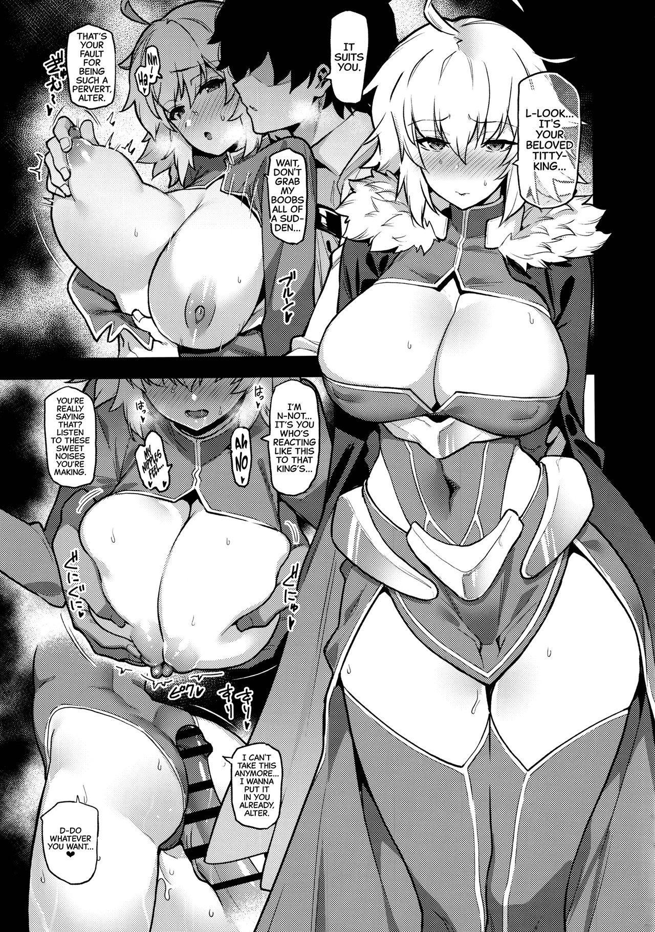 Suki Nandesho? Master wa, Kouiu no ga... | You Like This, Don't You, Master? This Sort Of Thing, I Mean... 11