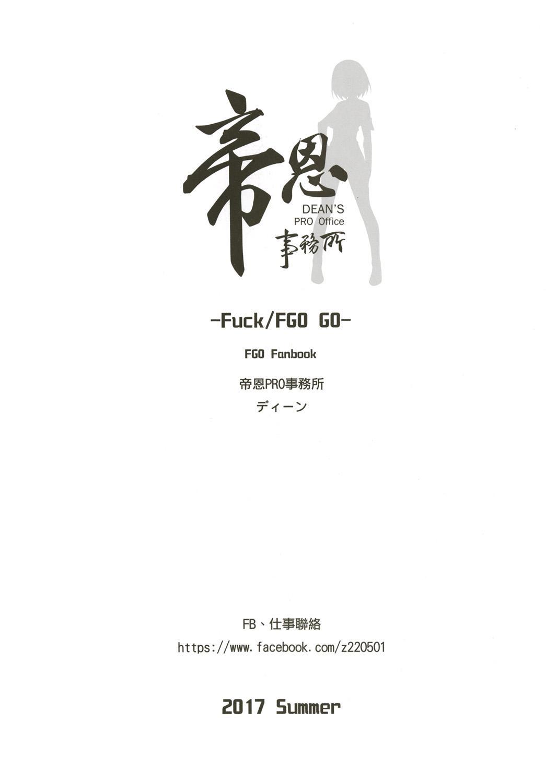 Fuck/FGO GO 17