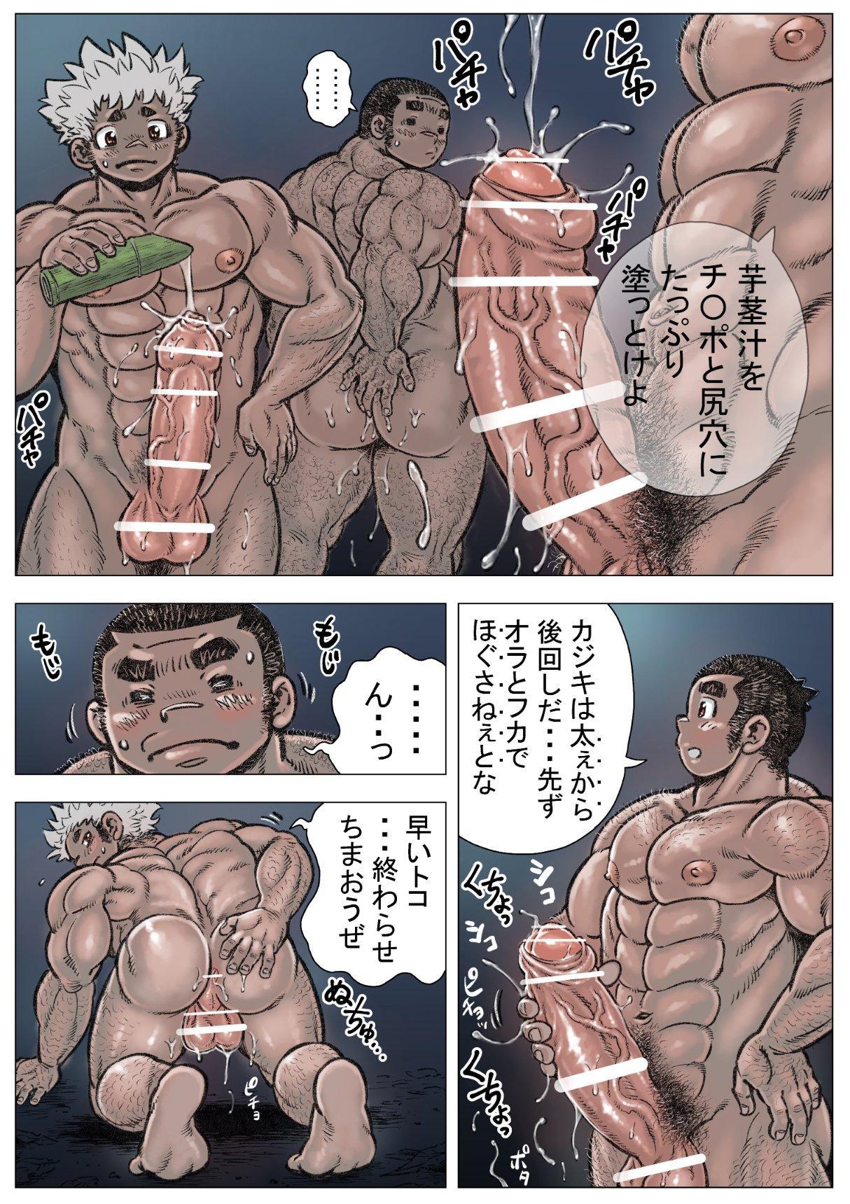 ryou otokozakari 34