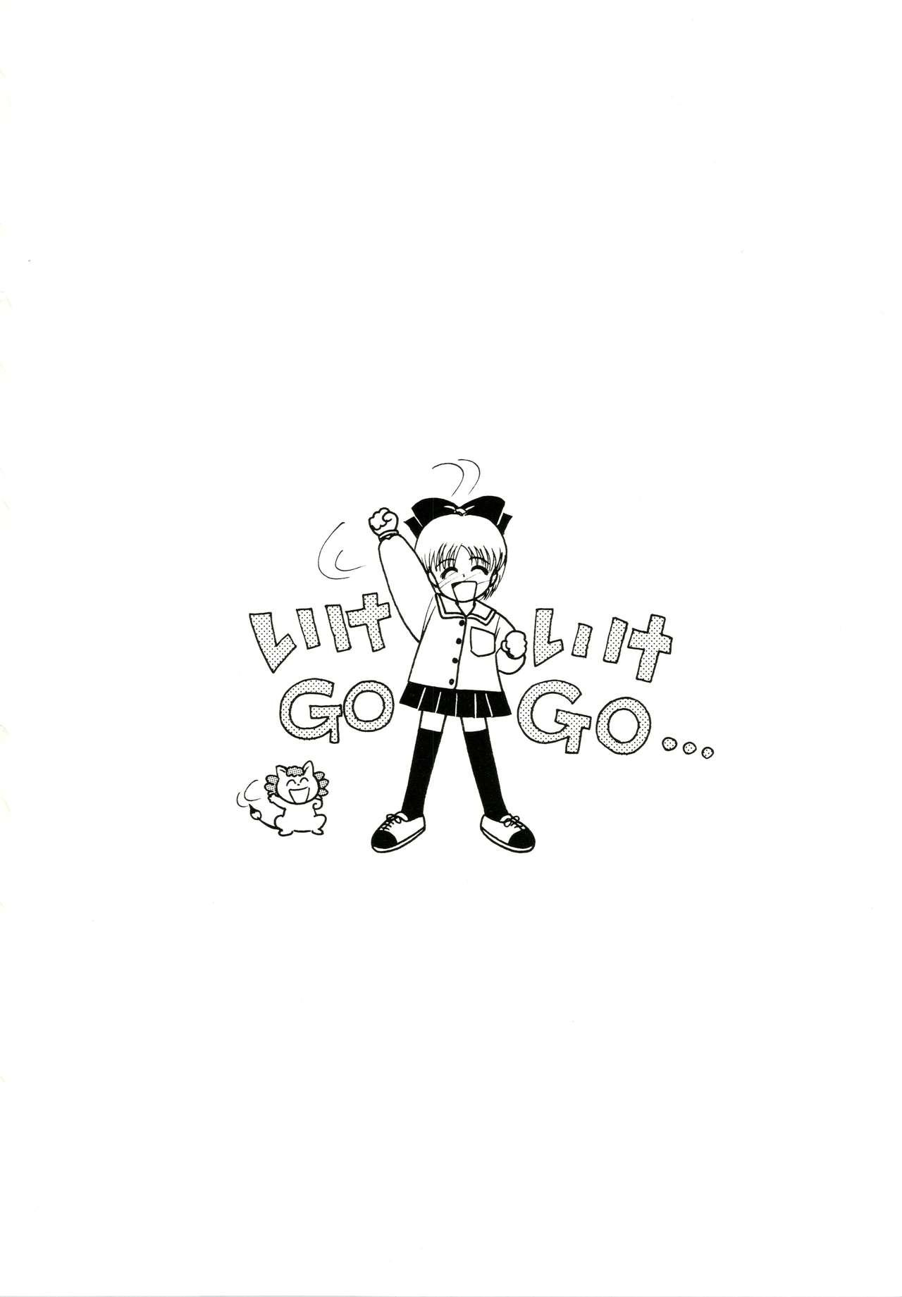 Hime-chan no Seifuku Special 1