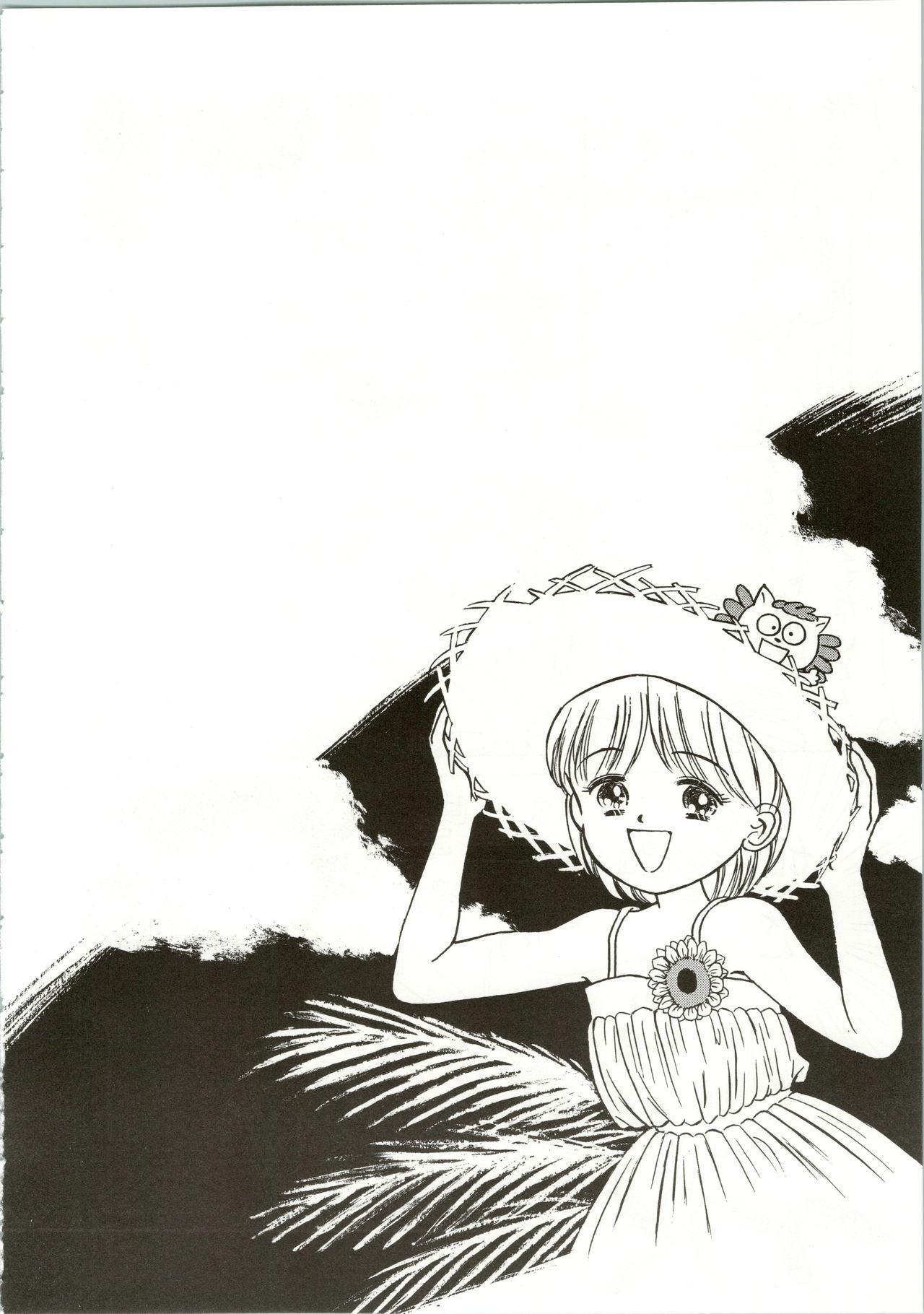 Hime-chan no Seifuku Special 25