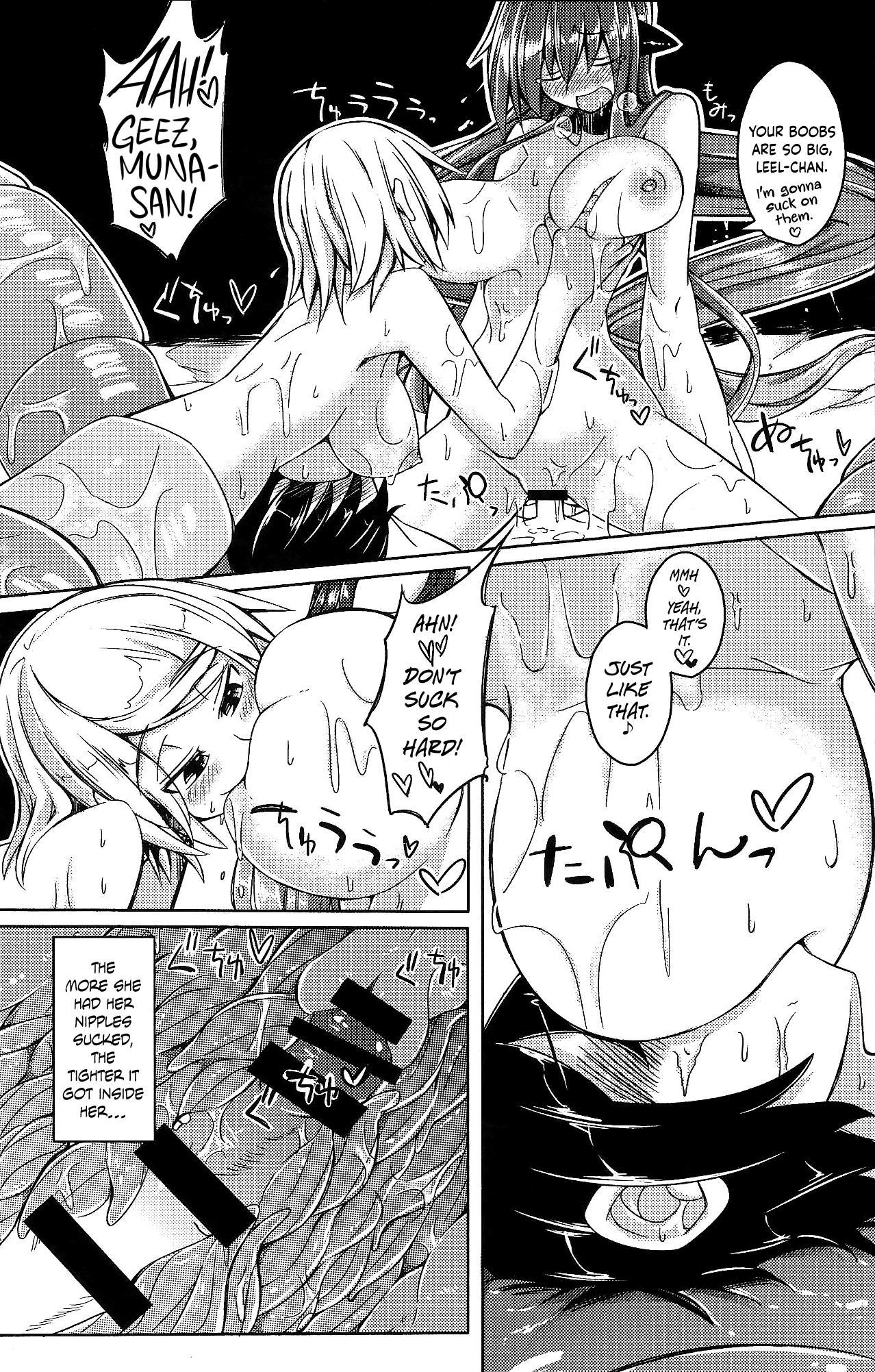 Watashi no Koibito o Shoukai Shimasu! Soushuuhen Ch 1 + 4 26