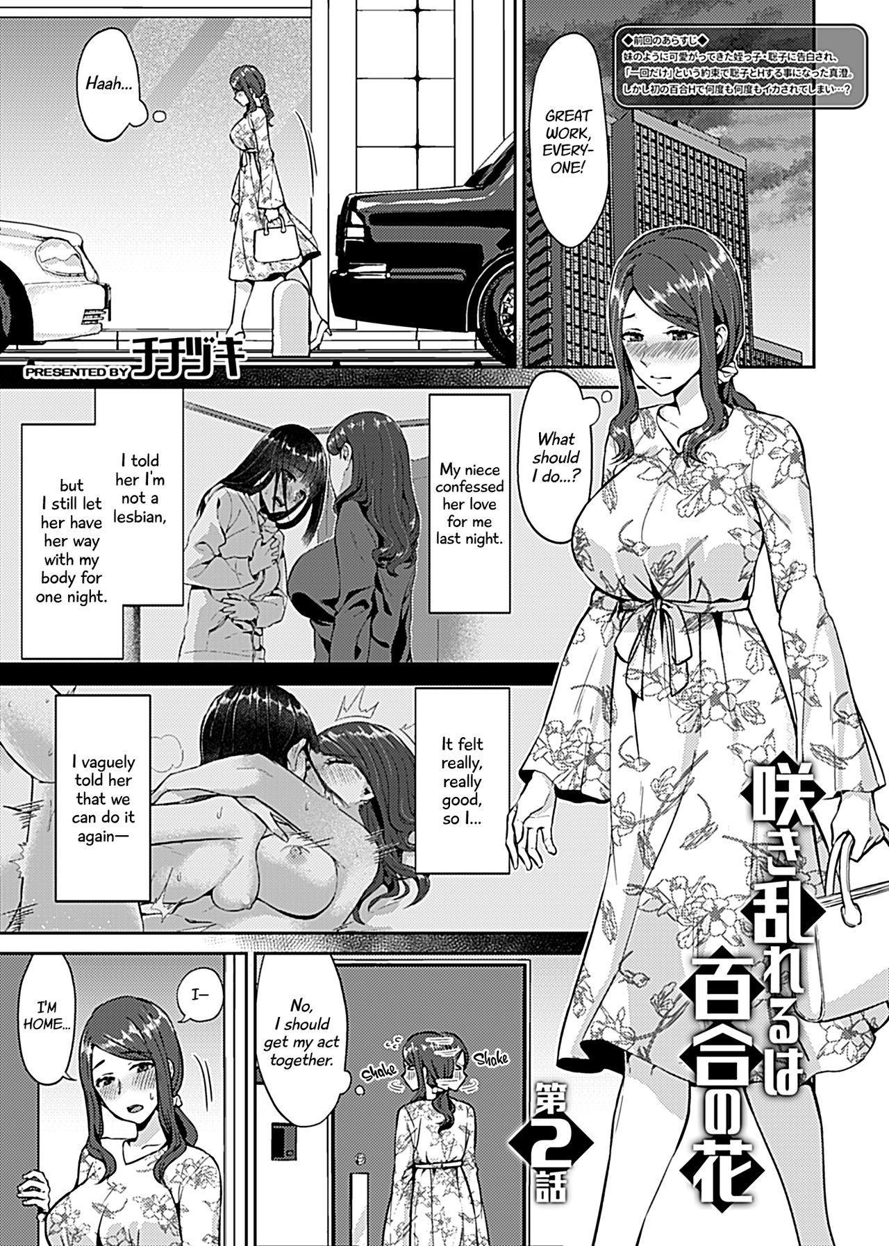 Saki Midareru wa Yuri no Hana   The Lily Blooms Addled Ch. 1-3 22
