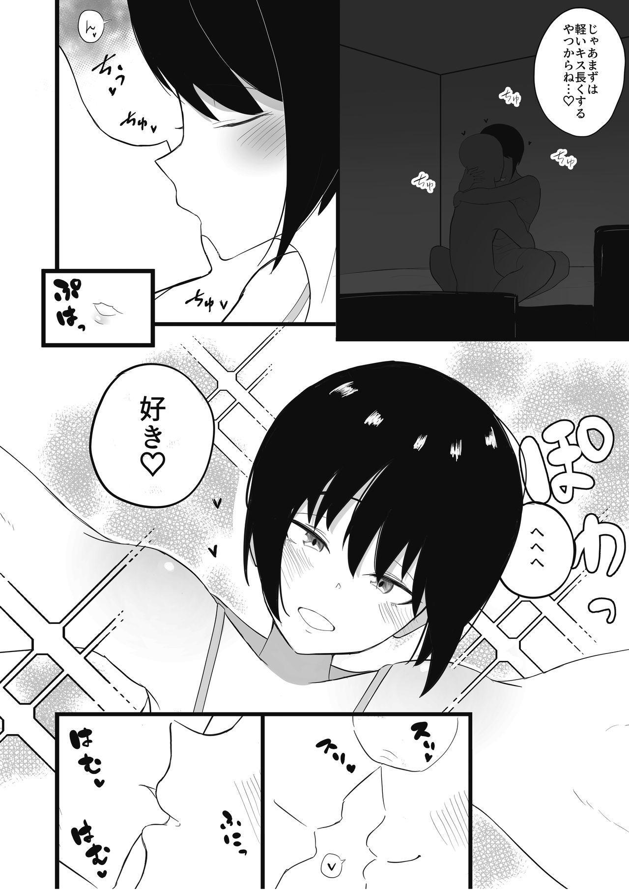 Kanojo to surōsekkusu de guchagucha ni naru hon 3