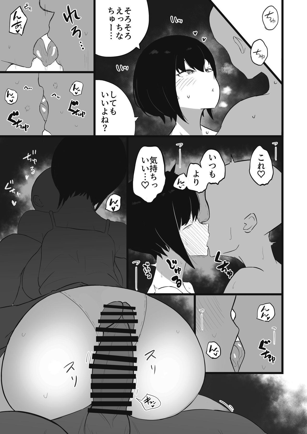 Kanojo to surōsekkusu de guchagucha ni naru hon 4