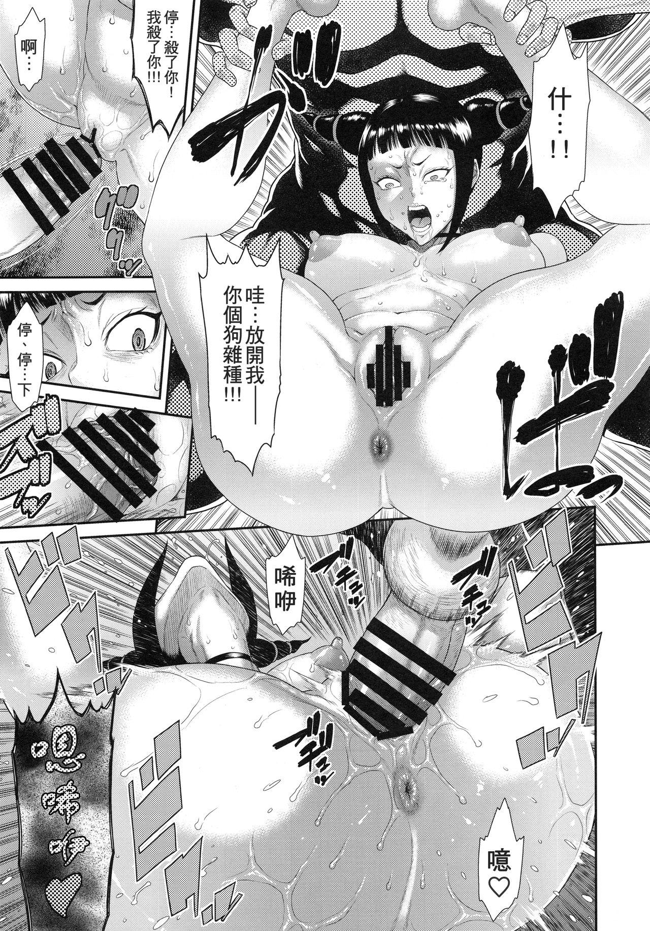 Jaaku - Wicked 10
