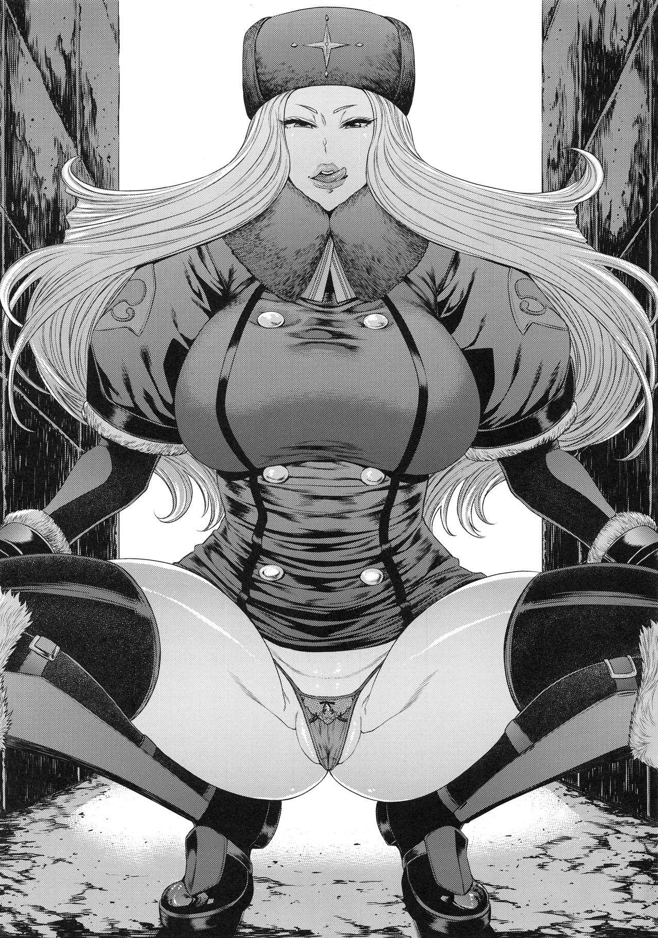 Jaaku - Wicked 24