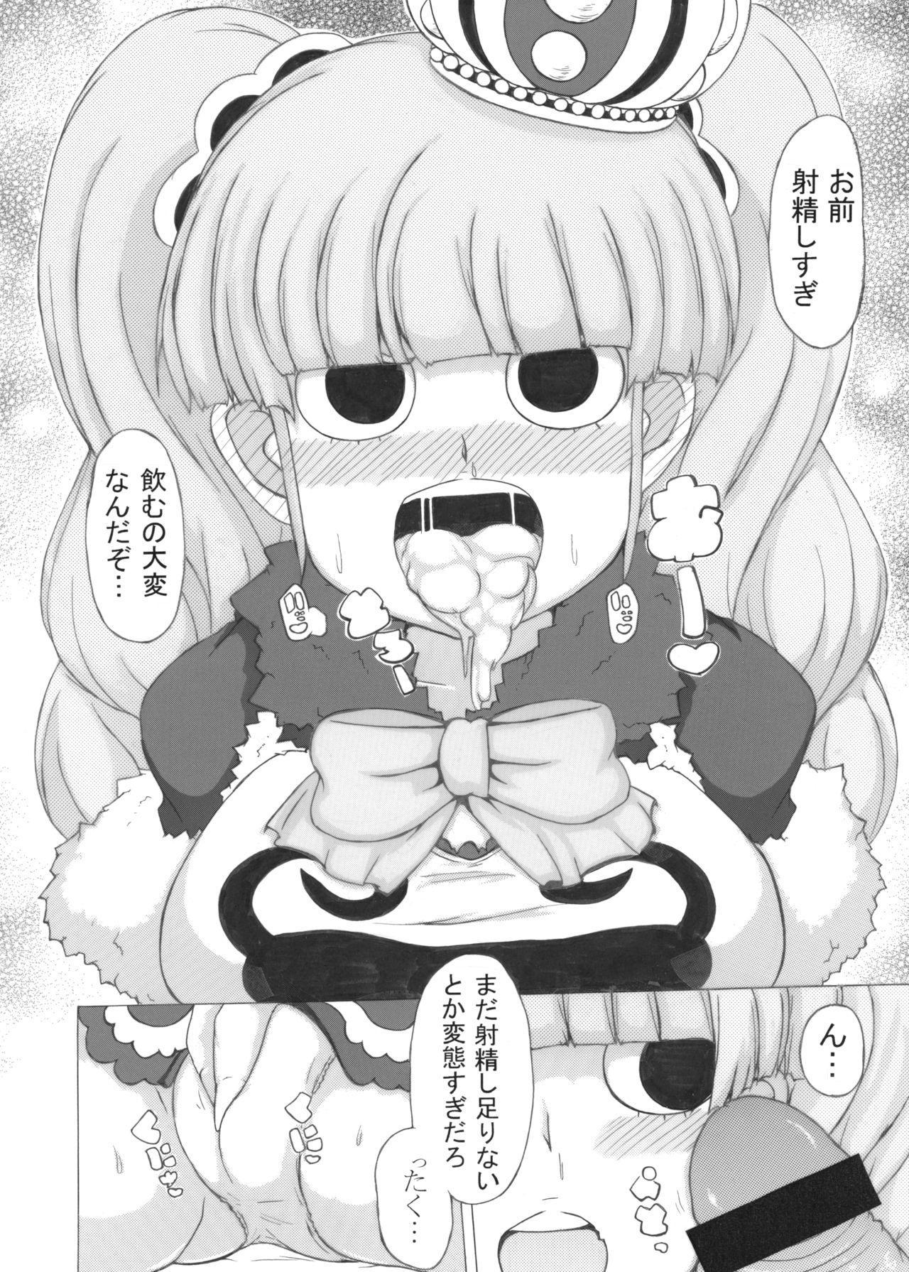 Bonus Ghost Princess 3