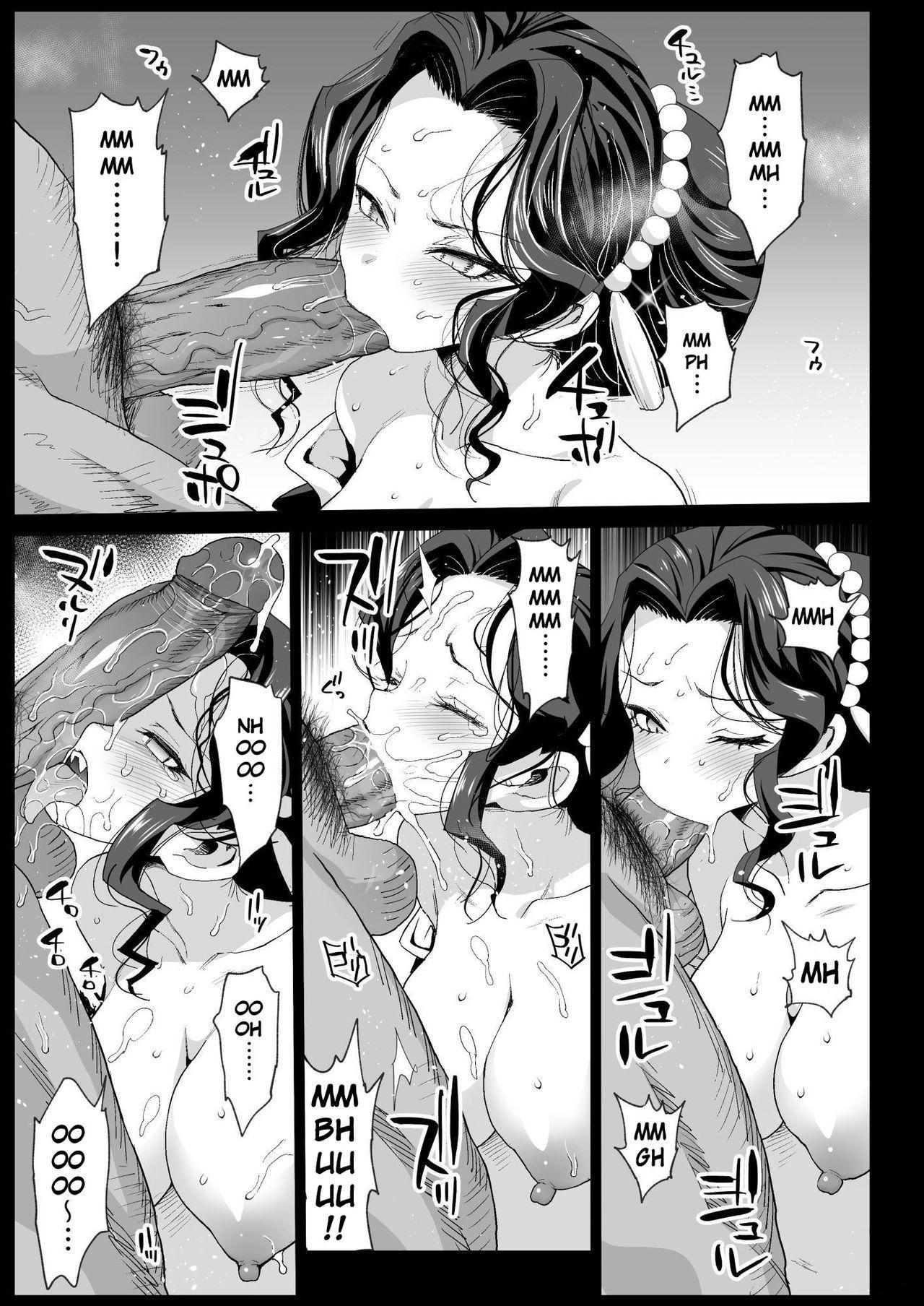 [Eromazun (Ma-kurou)] Mesu Ochi Jou Muzan-sama - RAPE OF DEMON SLAYER 4 | Making a Mess of Lady Muzan-sama - RAPE OF DEMON SLAYER 4 (Kimetsu no Yaiba) [English] [Keye Necktire] [Digital] 18