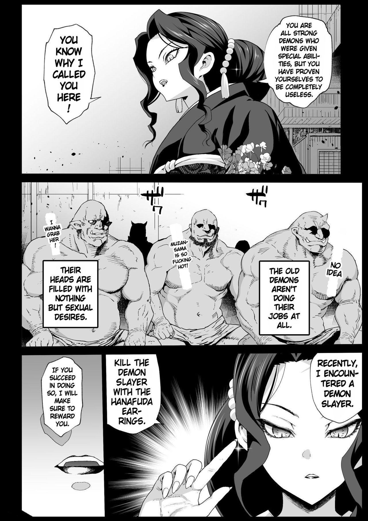 [Eromazun (Ma-kurou)] Mesu Ochi Jou Muzan-sama - RAPE OF DEMON SLAYER 4 | Making a Mess of Lady Muzan-sama - RAPE OF DEMON SLAYER 4 (Kimetsu no Yaiba) [English] [Keye Necktire] [Digital] 5