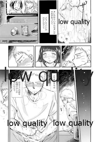 Koko kara Saki wa Otona no Renai 13