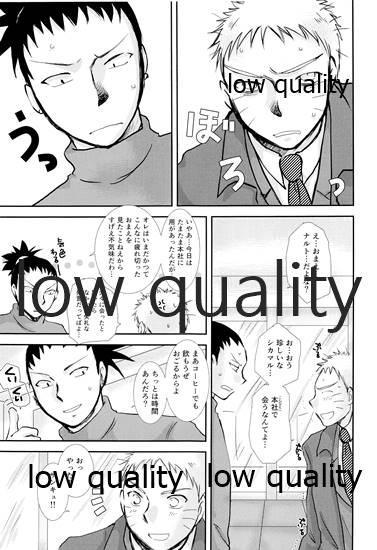 Koko kara Saki wa Otona no Renai 23