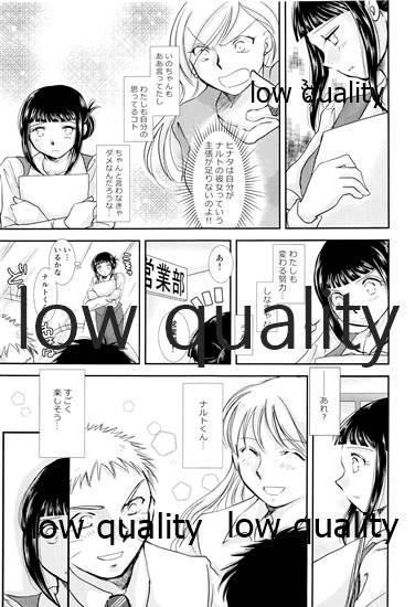 Koko kara Saki wa Otona no Renai 31