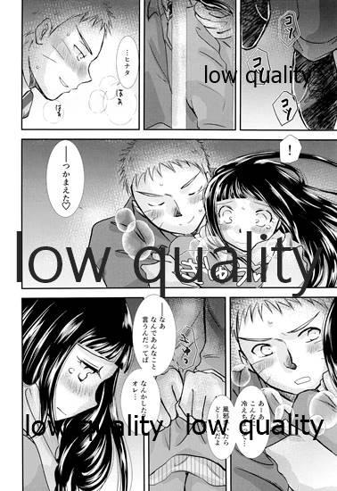 Koko kara Saki wa Otona no Renai 42