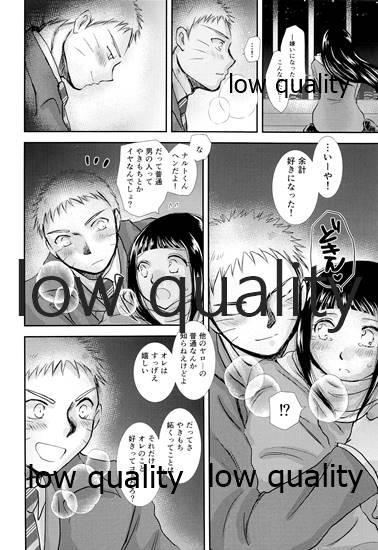 Koko kara Saki wa Otona no Renai 44