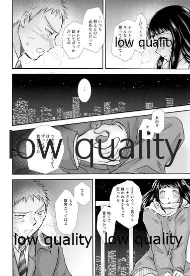 Koko kara Saki wa Otona no Renai 46