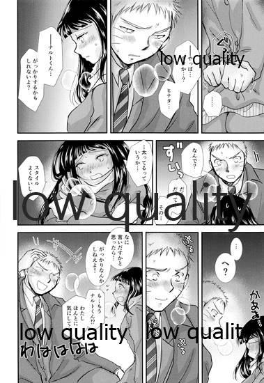 Koko kara Saki wa Otona no Renai 48