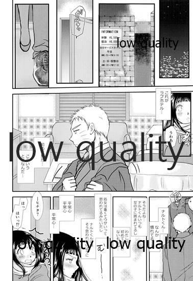 Koko kara Saki wa Otona no Renai 50