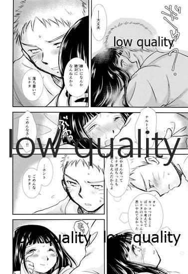 Koko kara Saki wa Otona no Renai 62