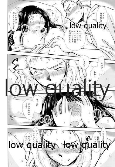Koko kara Saki wa Otona no Renai 74