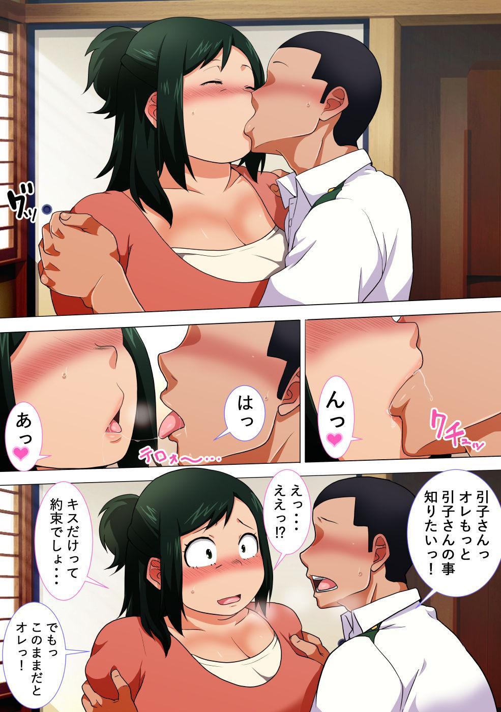 [nabe] Honara ne, Jibun ga Tsukutte miro tte Hanashi desho? !(^^)! (Boku no Hero Academia) 3