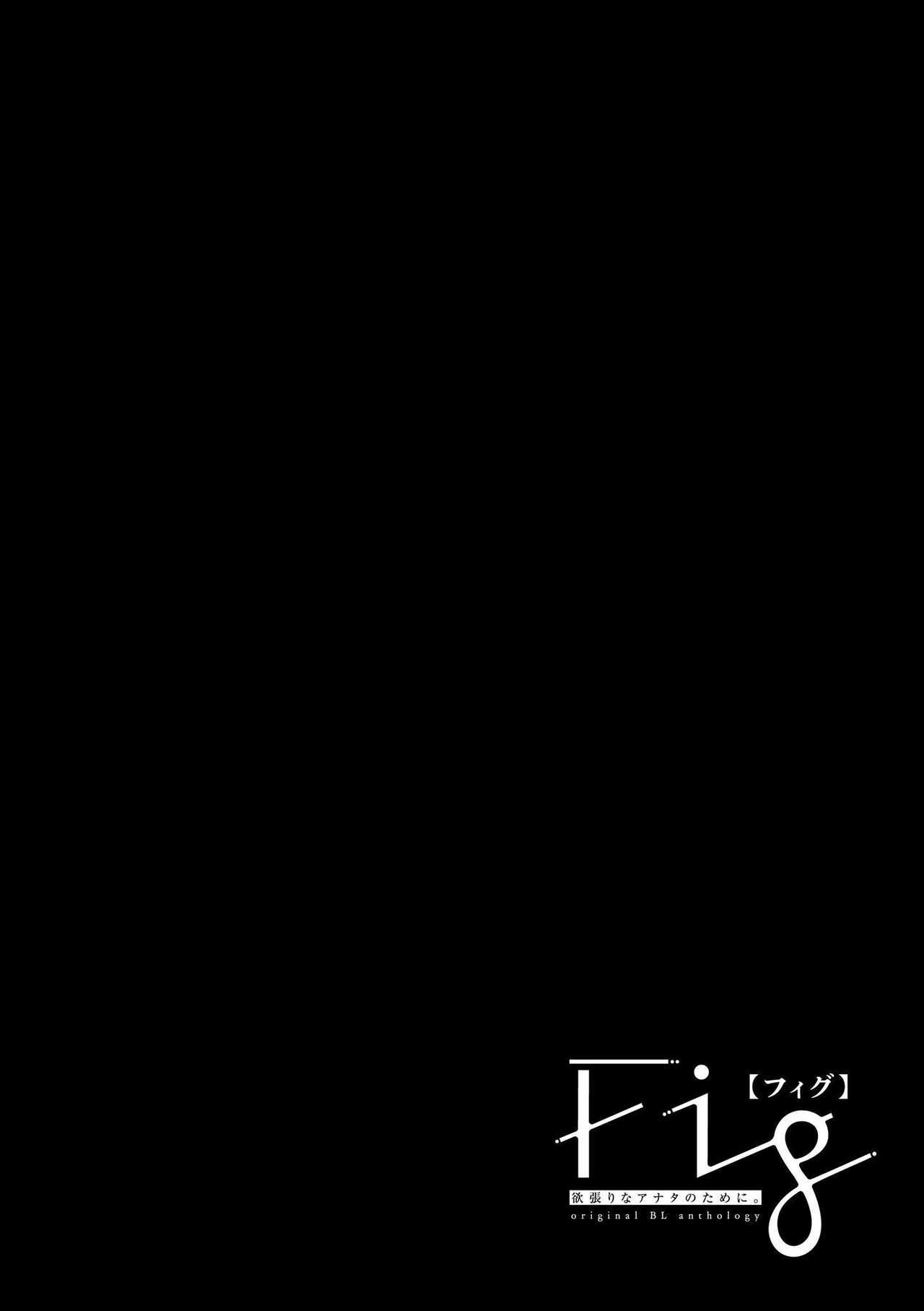 [Arata Licca] Oni Joushi Gokudera-san wa Abakaretai.   魔鬼上司·狱寺先生想暴露 Ch. 1-3 [Chinese] [拾荒者汉化组] [Digital] 20