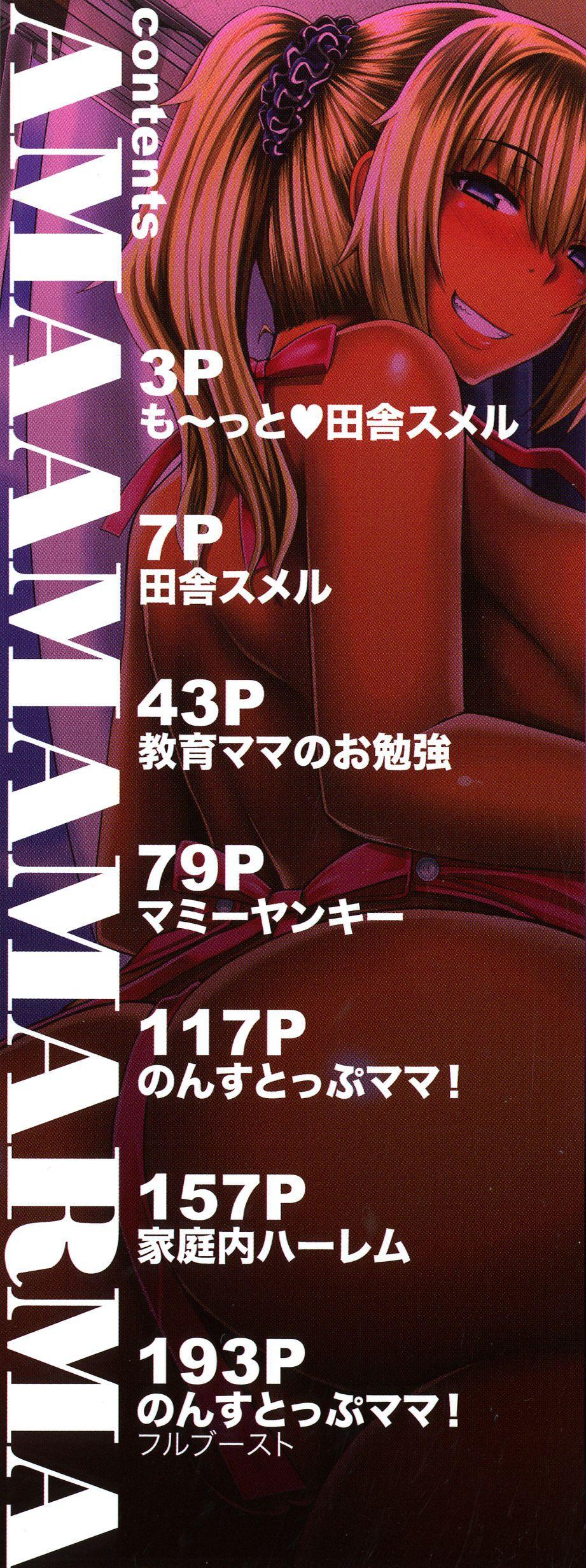 Amaama Marma 4