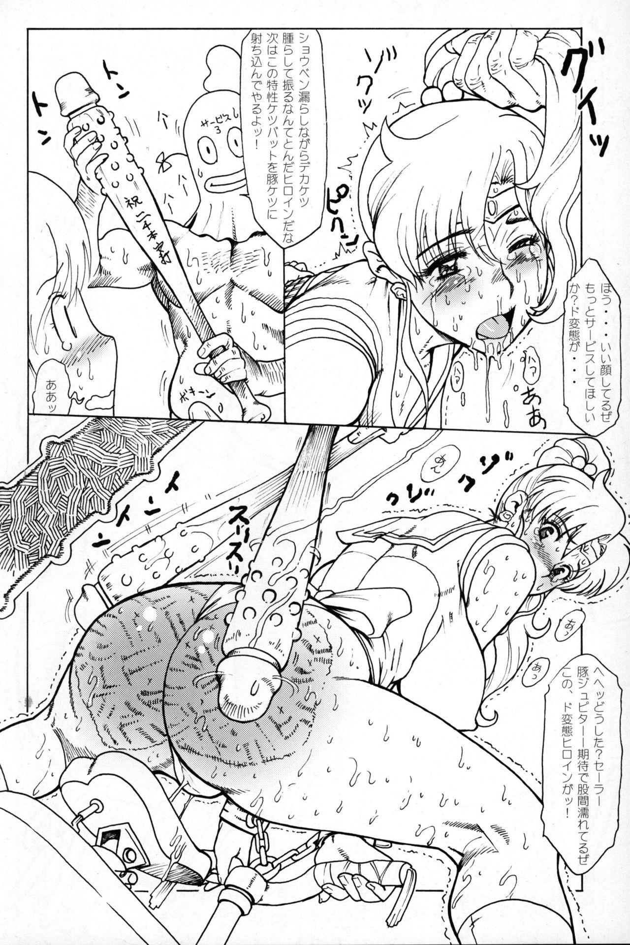 Nippon Ginga-Bantyo 10