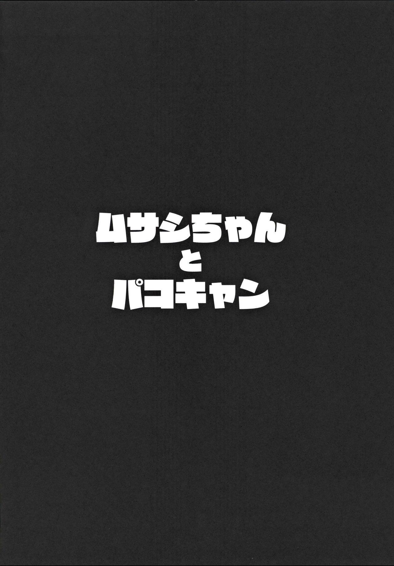(C97) [Hitsuji Kikaku (Muneshiro)] Musashi-chan to PakoCam | Musashi-Chan's Fuck Fest (Fate/Grand Order) [English] [Darg777] 2